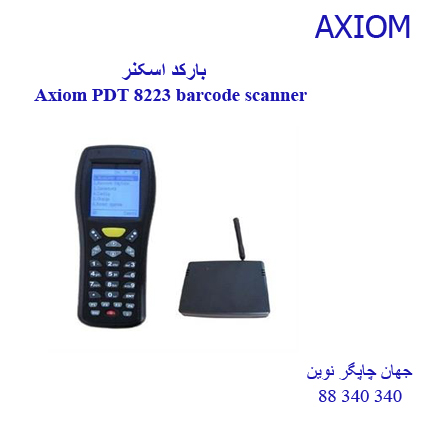 بارکد اسکنر Axiom PDT 8223