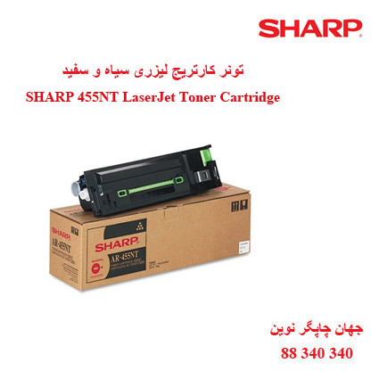 تونر SHARP AR_455NT