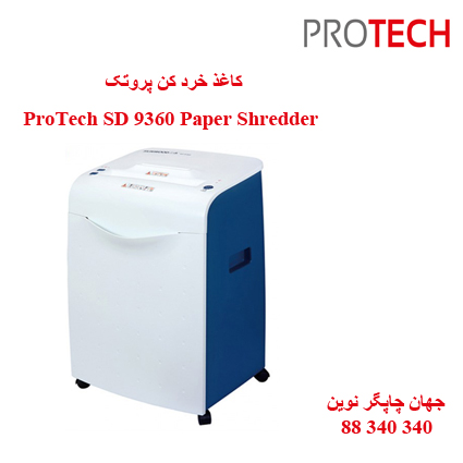 ProTech SD 9360 Paper Shredder