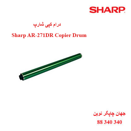درام کپی SHARP AR-271DR