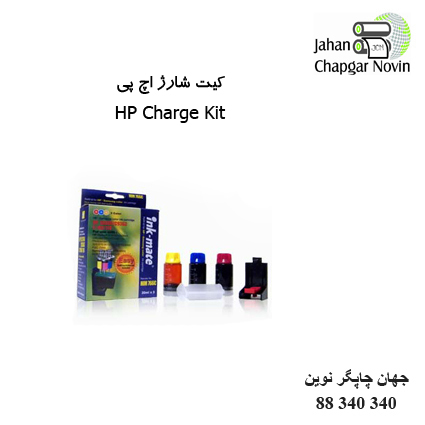 کیت شارژ HP Inkjet Cartridge
