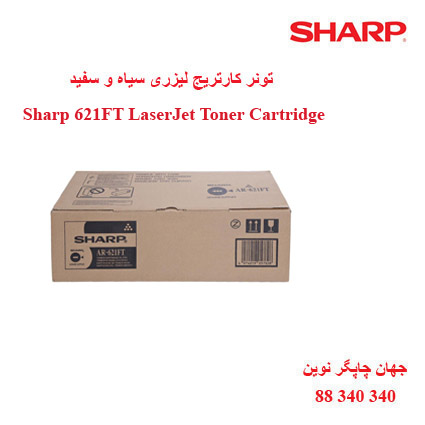تونر SHARP AR-621FT