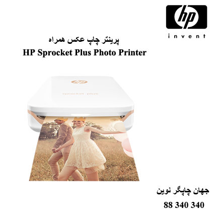 پرینتر HP Sprocket Plus Photo Printer