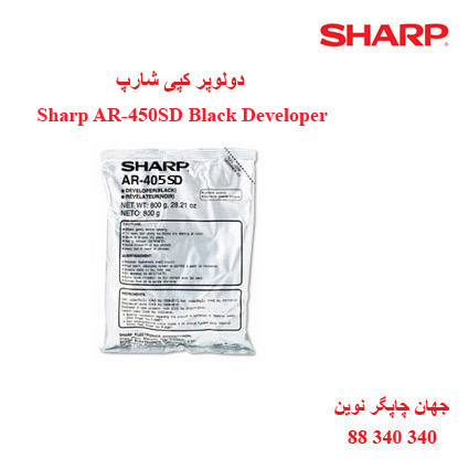 دولوپر SHARP AR-450SD