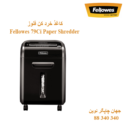 Fellowes 79Ci Paper Shredder