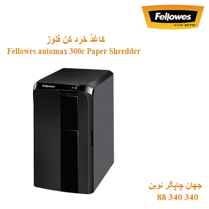 Fellowes AutoMAx 300c Paper Shredder