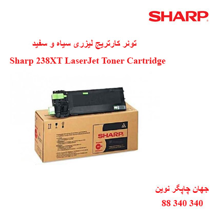 تونر SHARP MX_238XT