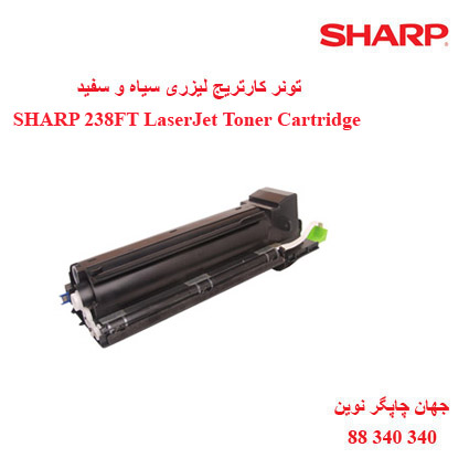 تونر SHARP MX-238FT