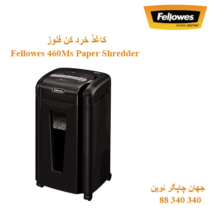 Fellowes 460Ms Paper Shredder