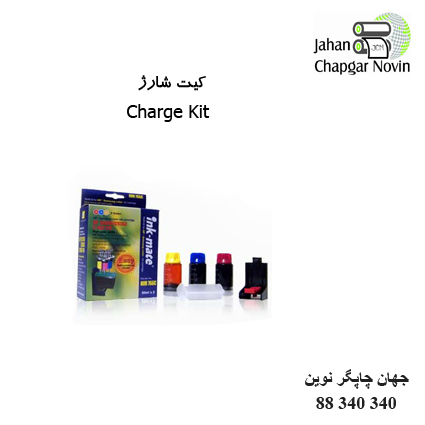 کیت شارژ  Inkjet Cartridge