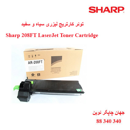 تونر SHARP AR-208FT