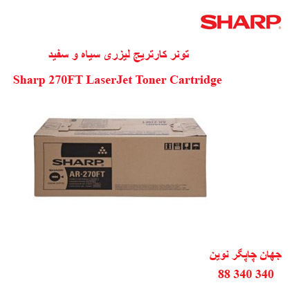 تونر SHARP AR-270FT