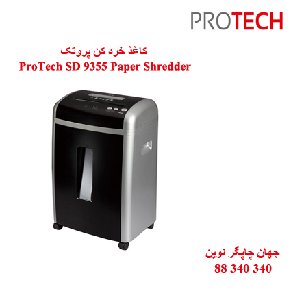 ProTech SD 9355 Paper Shredder