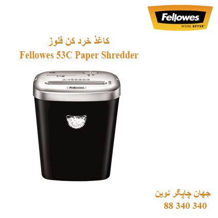 Fellowes 53C Paper Shredder