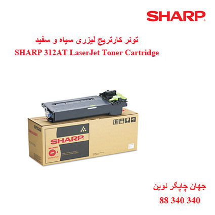 تونر SHARP MX-312AT