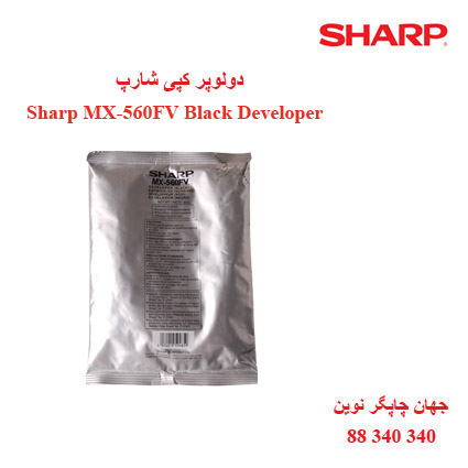 دولوپر SHARP MX-560FV