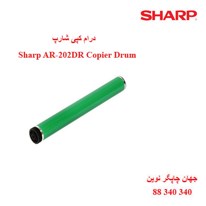 درام کپی SHARP AR-202DR