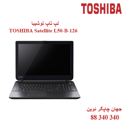لپ تاپ TOSHIBA Satellite L50-B-126