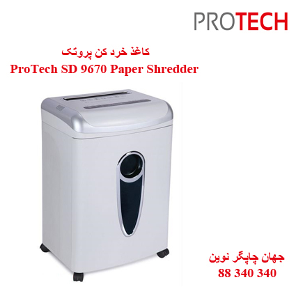 ProTech SD 9670 Paper Shredder