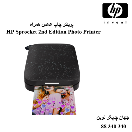 پرینتر HP Sprocket 2nd Edition Photo Printer