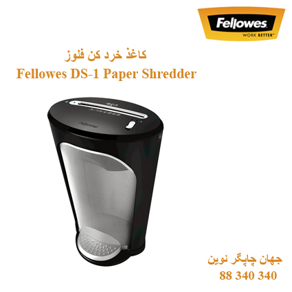 Fellowes DS-1 Paper Shredder