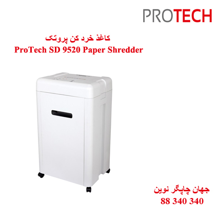 ProTech SD 9520 Paper Shredder