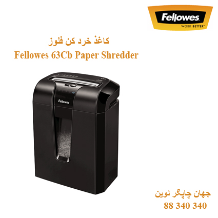 Fellowes 63Cb Paper Shredder