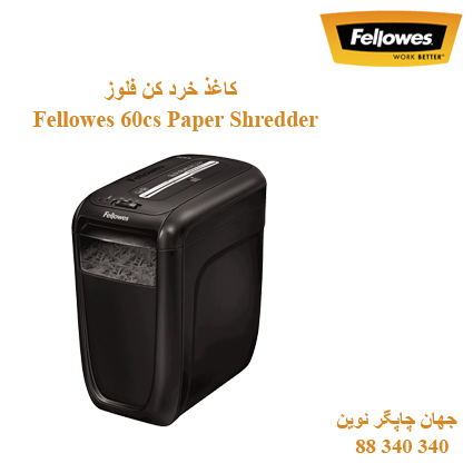 Fellowes 60cs Paper Shredder