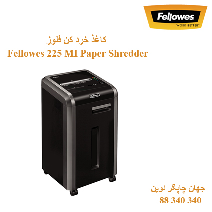 Fellowes 225 MI Paper Shredder