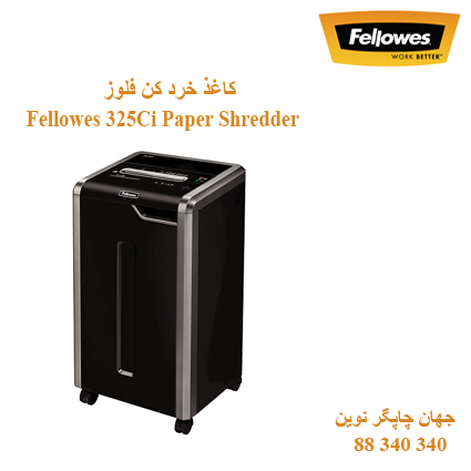 Fellowes 325Ci Paper Shredder