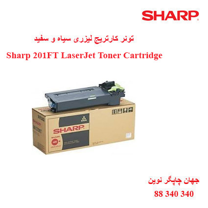 تونر SHARP AR-201FT