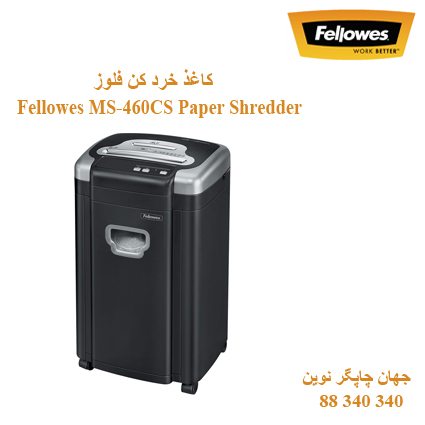Fellowes MS-460CS Paper Shredder