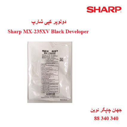 دولوپر SHARP MX-235XV