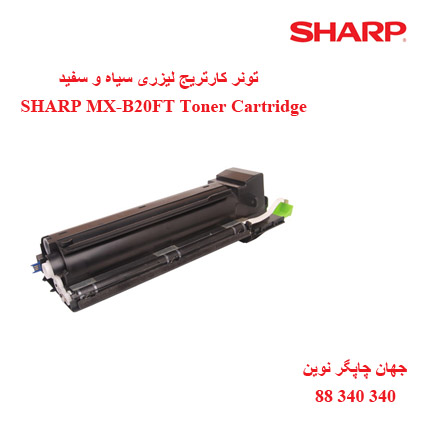 تونر SHARP MX-B20FT