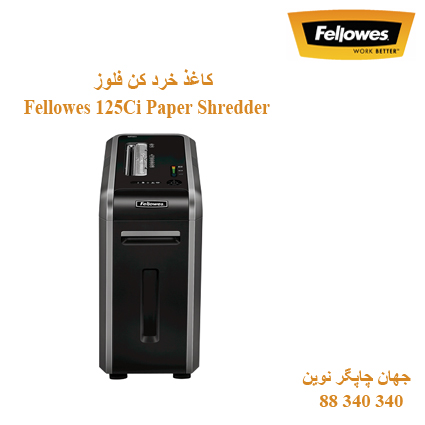 Fellowes 125Ci Paper Shredder