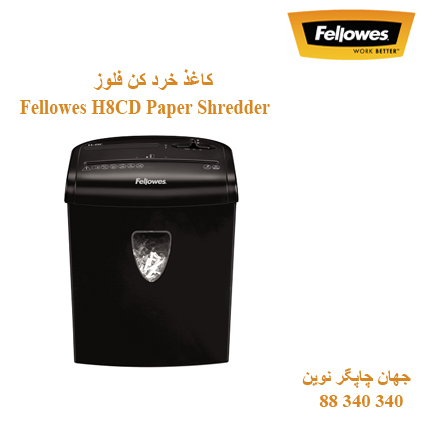 Fellowes H8CD Paper Shredder