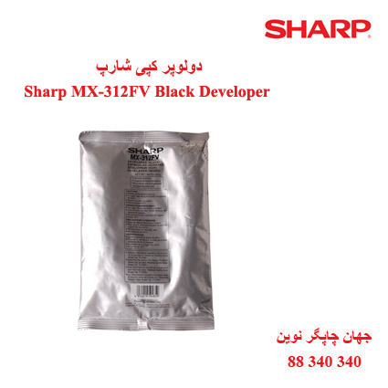 دولوپر SHARP MX-312FV