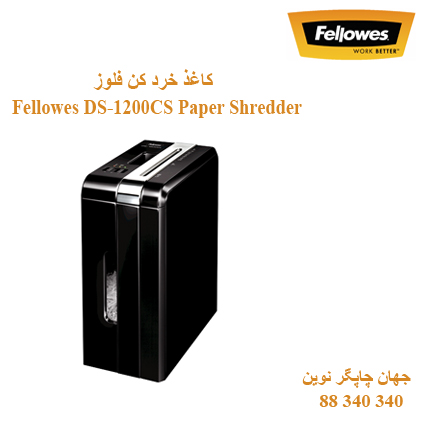 Fellowes DS-1200CS Paper Shredder