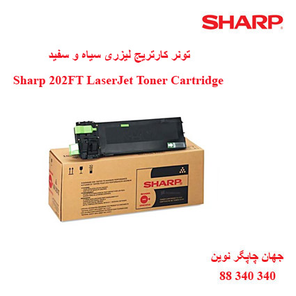 تونر SHARP AR-202FT