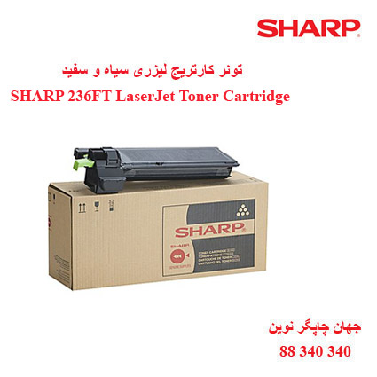 تونر SHARP MX_236FT
