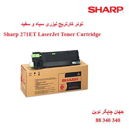 تونر SHARP AR-271ET