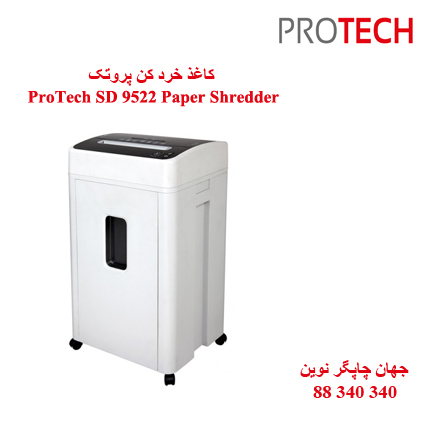 ProTech SD 9522 Paper Shredder