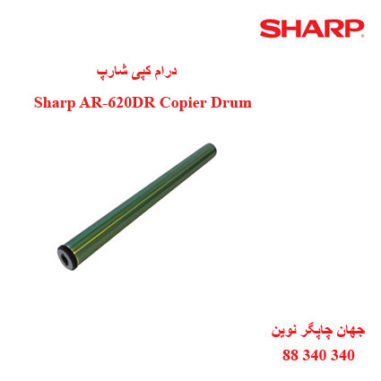 درام کپی SHARP AR-620DR